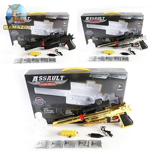 Пистолет аккумуляторный, 39см, водяные пули