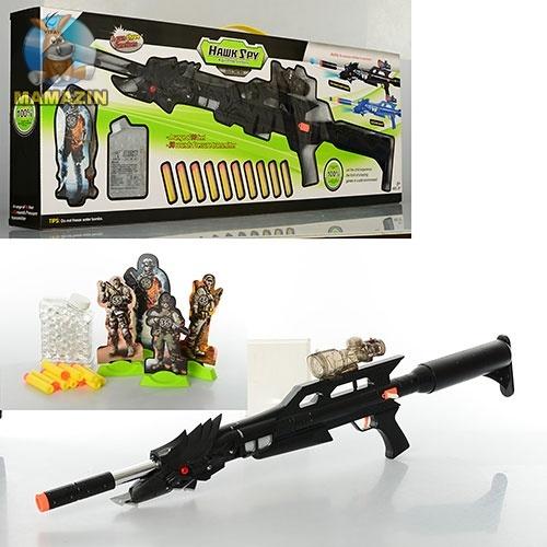 Автомат водяные пули+пули на присосках