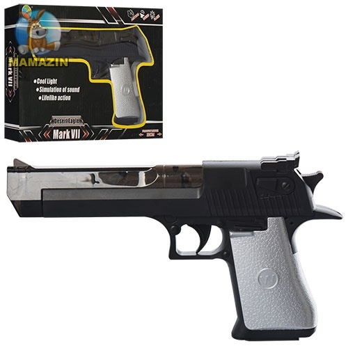Пистолет детский