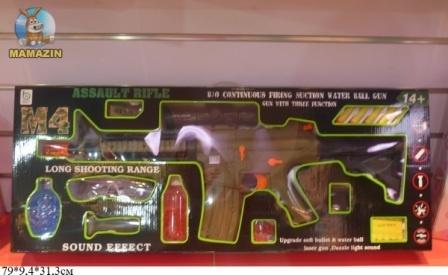 Автомат с гелевыми пульками