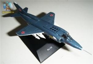 """Модель Самолет """"ЯК-38"""""""