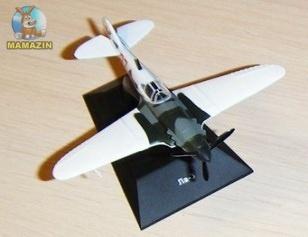 """Модель Самолет """"ЛА-3"""""""