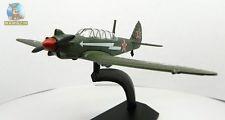"""Модель Самолет  """"ЯК-18"""""""