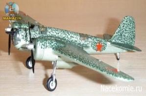 """Модель Самолет """"СБ2М100"""""""