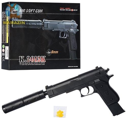 Пистолет на пульках с глушителем