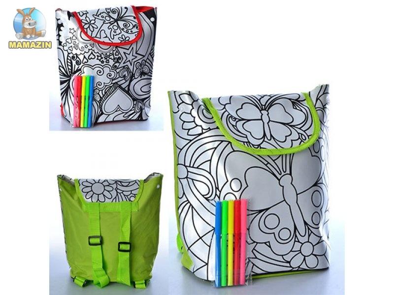 Рюкзак раскраска