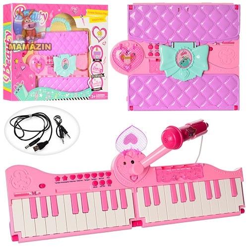 Синтезатор-чемодан с MP3