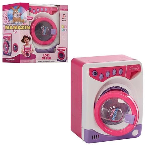Стиральная машина игрушечная музыкальная