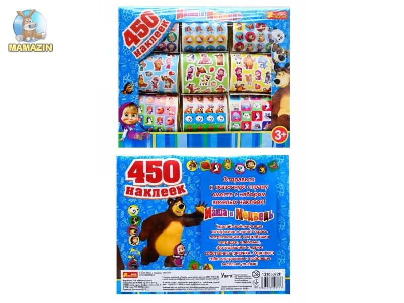 """Набор """"450 наклеек в коробке с Машей и Медведем"""""""