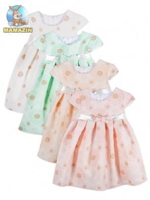 Платье детское ФРЕЗІЯ