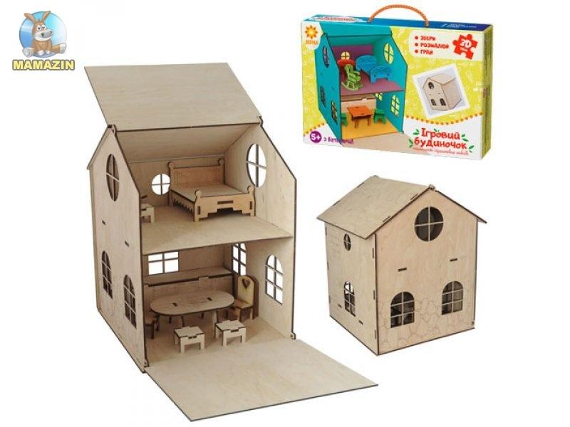 Деревянный игрушечный домик - конструктор