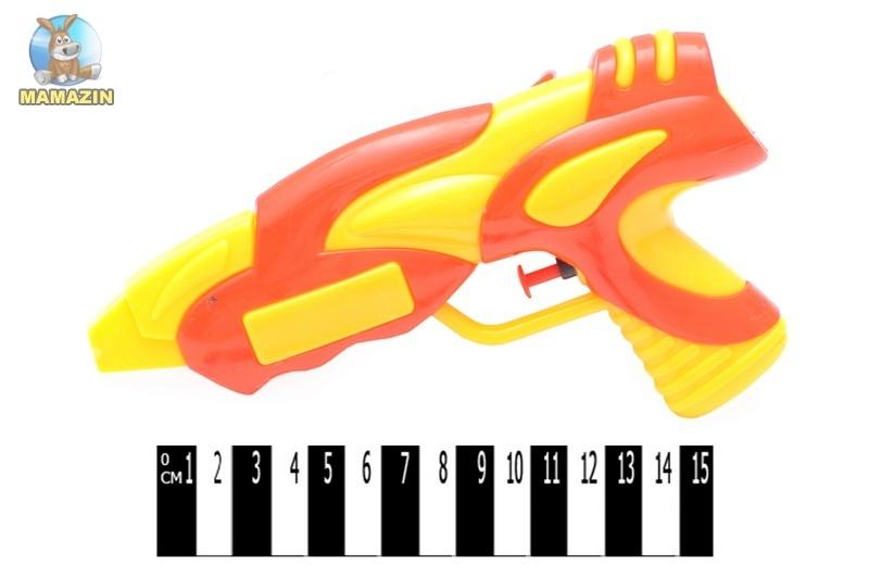 Водный пистолет игрушечный