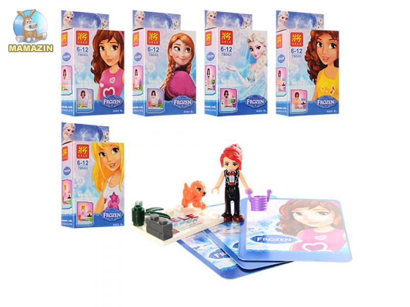 Герои Леле Frozen и Подружки