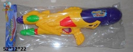 Водяное оружие для игры с накачкой