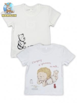 Детская футболка Мечтатель 104р