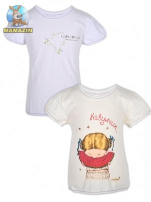 Детская футболка Ласунка 116р