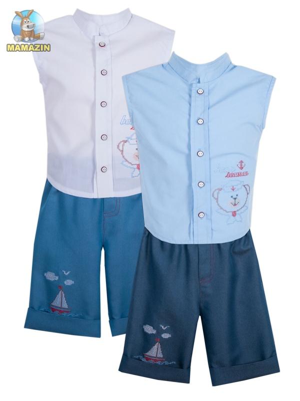 Комплект одежды для мальчика Юнга 92-104р