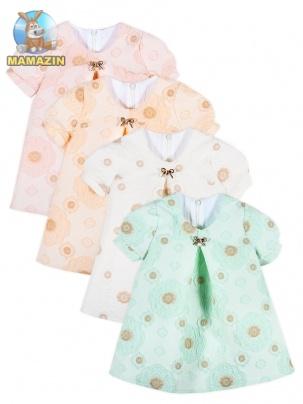 Платье для девочки Орхидея 68-80р