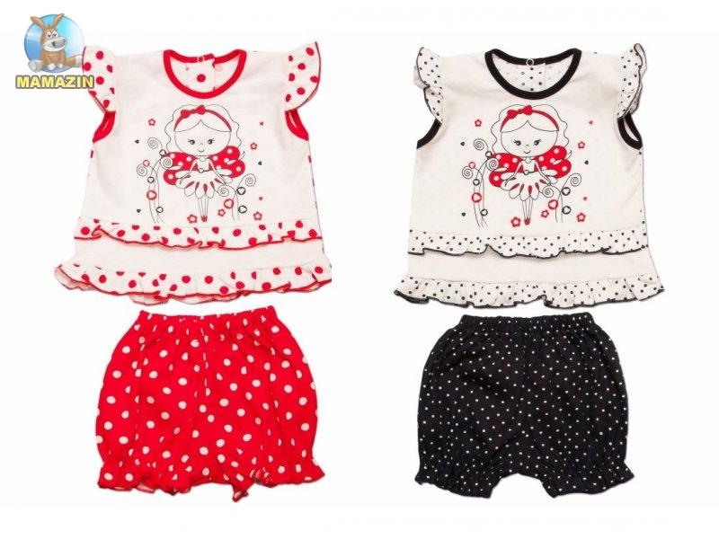 """Комплект одежды для девочки """"Солнышко"""""""