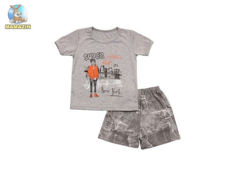 """Комплект одежды для мальчика """"Орлёнок"""" р.64"""