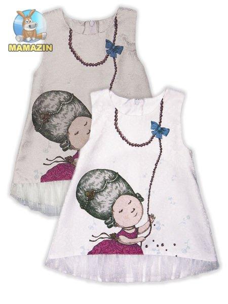 Платье для девочки LILI 74р