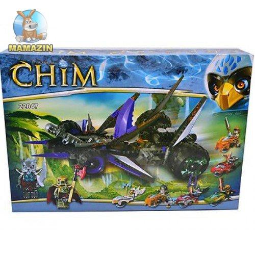 Конструктор машина CHIM