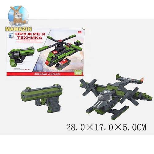 Конструктор 2в1 Военный вертолет + пистолет