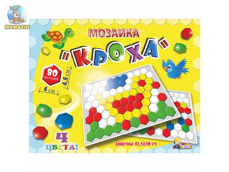 """Детская Мозаика """"Кроха"""" (80 деталей)"""