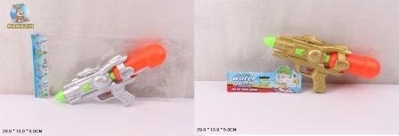 Игрушечное водяное оружие 29 см