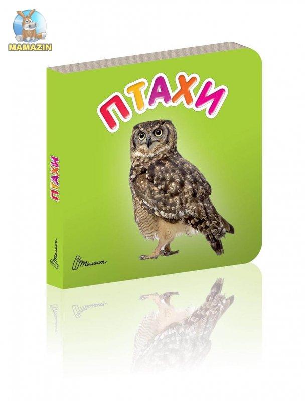 Книга детская Карамелька: Птахи (укр)