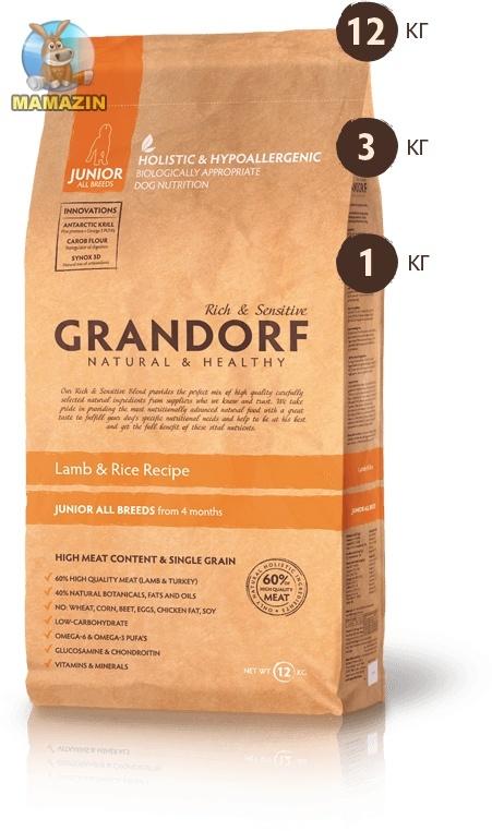 Сухой корм для юниоров Grandorf Sensitive Care Holistic Lamb & Rice Junior (ЯГНЕНОК С РИСОМ) 12кг