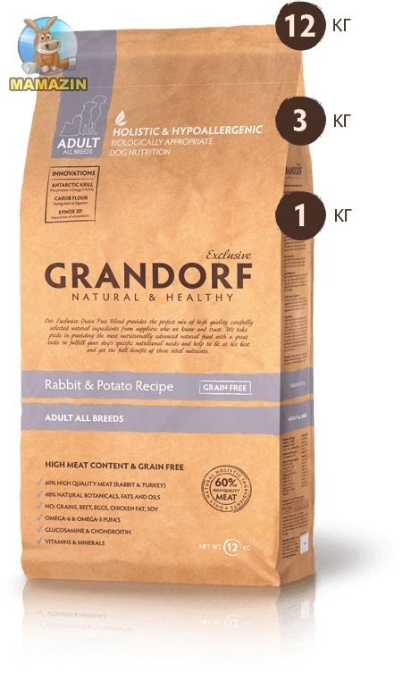 Сухой корм для собак Grandorf Rabbit & Potato All Breeds (КРОЛИК С БАТАТОМ) - 12кг