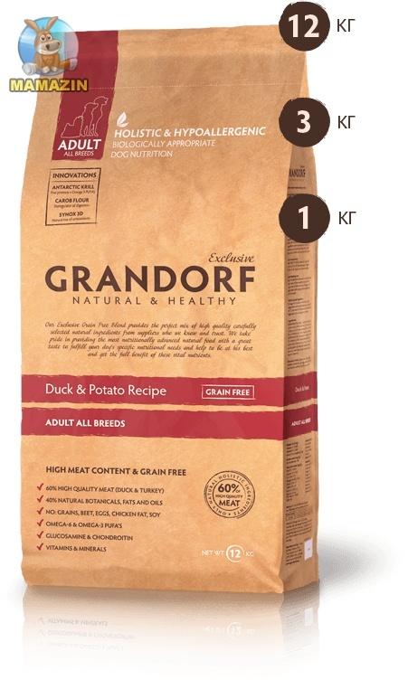 Сухой корм для собак Grandorf Duck & Potato All Breeds (УТКА С БАТАТОМ) 1кг