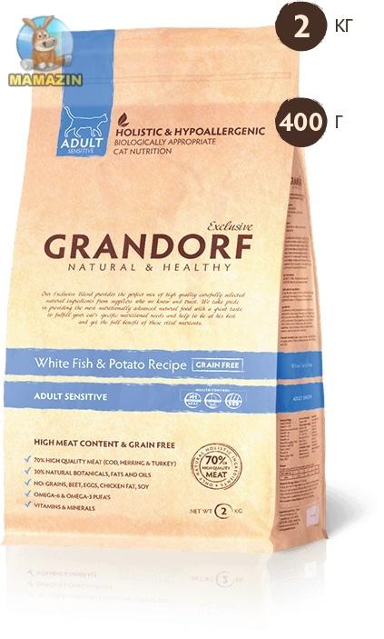 Сухой корм для кошек Grandorf White fish & Potato ADULT SENSITIVE (БЕЛАЯ РЫБА С БАТАТОМ) 2кг
