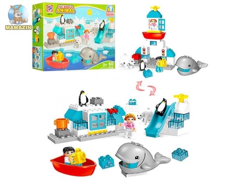 Конструктор детский полярная станция