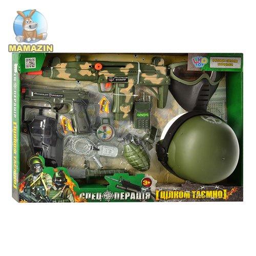 """Детский большой военный набор """"Combat force"""""""