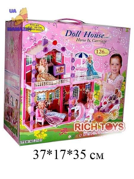 Для кукольный домик для барби