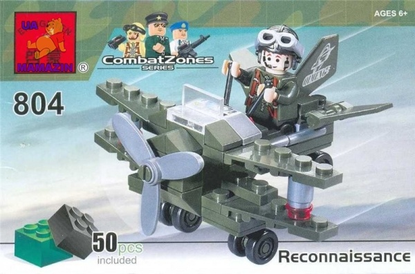 """Конструктор """"Военный самолет"""" ТМ Brick"""