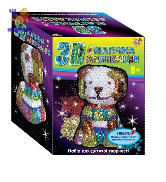 Волшебная 3D аппликация Собачка