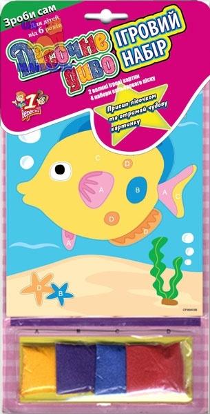 """Набор 2 в 1 """"Песочное чудо """"Дельфин и Рыба"""""""