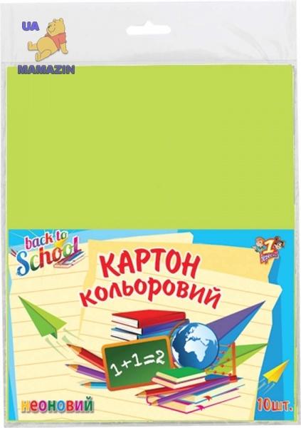 Набор цветного картона неоновый А4 (10л/10цв) п/э