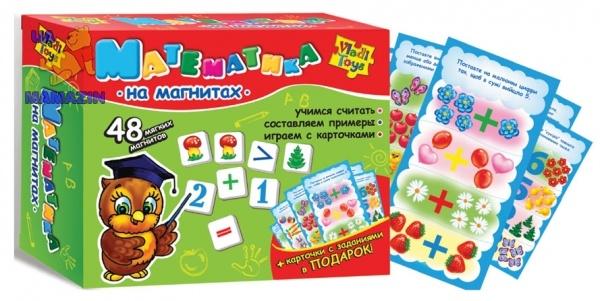 Математика на магнитах ТМ Vladi Toys