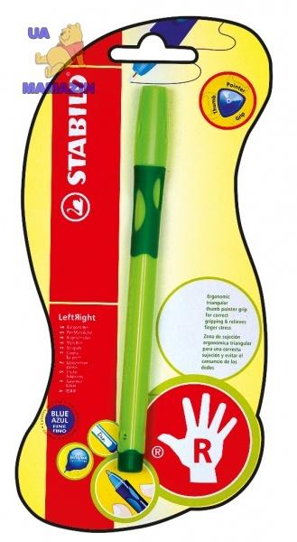 Ручка шариковая для правши зеленая STABILO LEFTRIGHT, чернила синие