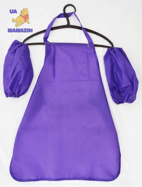 Фартушек для творчества с нарукавниками, 50х60 см, фиолетовый