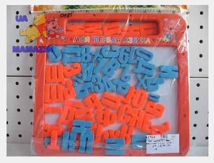 Доска малая с алфавитом