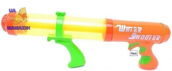 Водяное ружье Water Gun