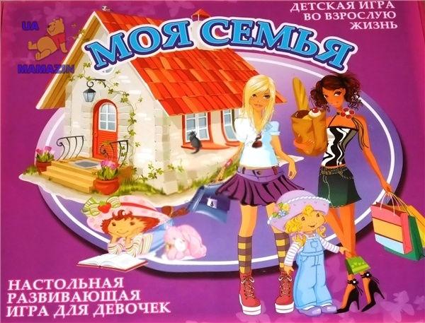 """Настольная игра """"Моя семья"""""""