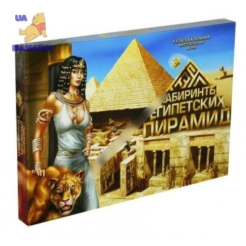Игра Лабиринты египетских пирамид средняя