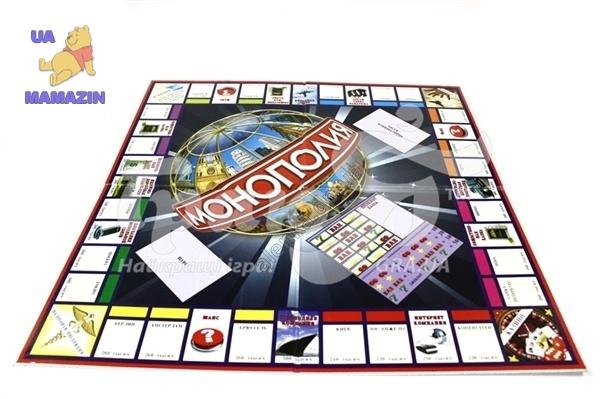 Игра монополия как сделать своими руками