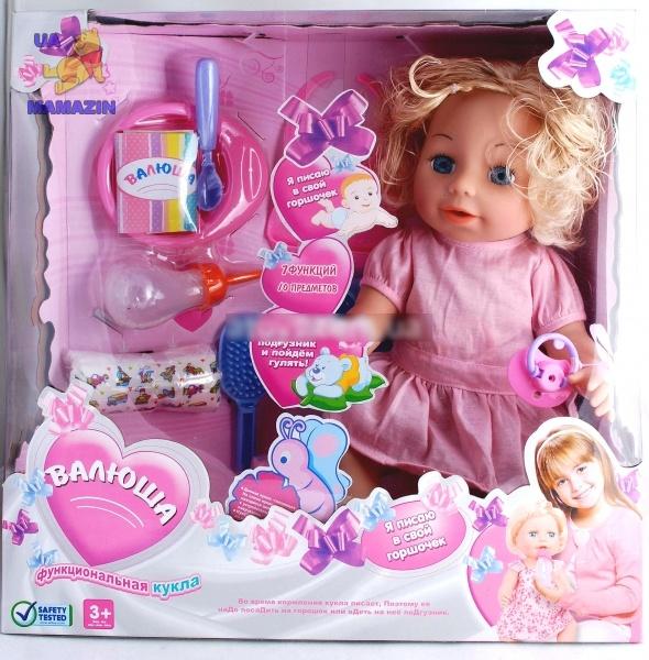 """Кукла функциональная """"ВАЛЮША"""""""